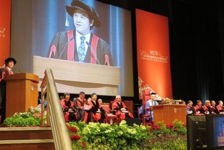 Darius Cheung delivers graduation speech to the 2014 NUS Electrical & Computer Engineering class at ECE Ceremony