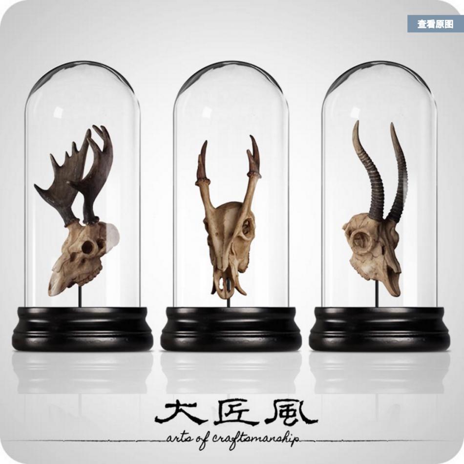 Taobao Artefacts