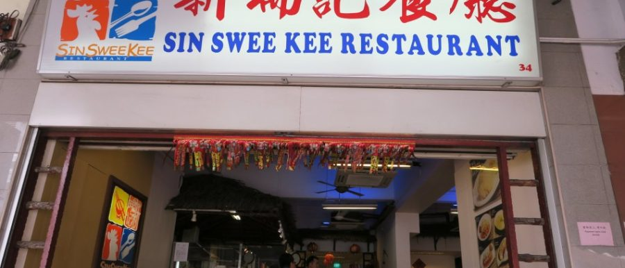 Swee Kee Property