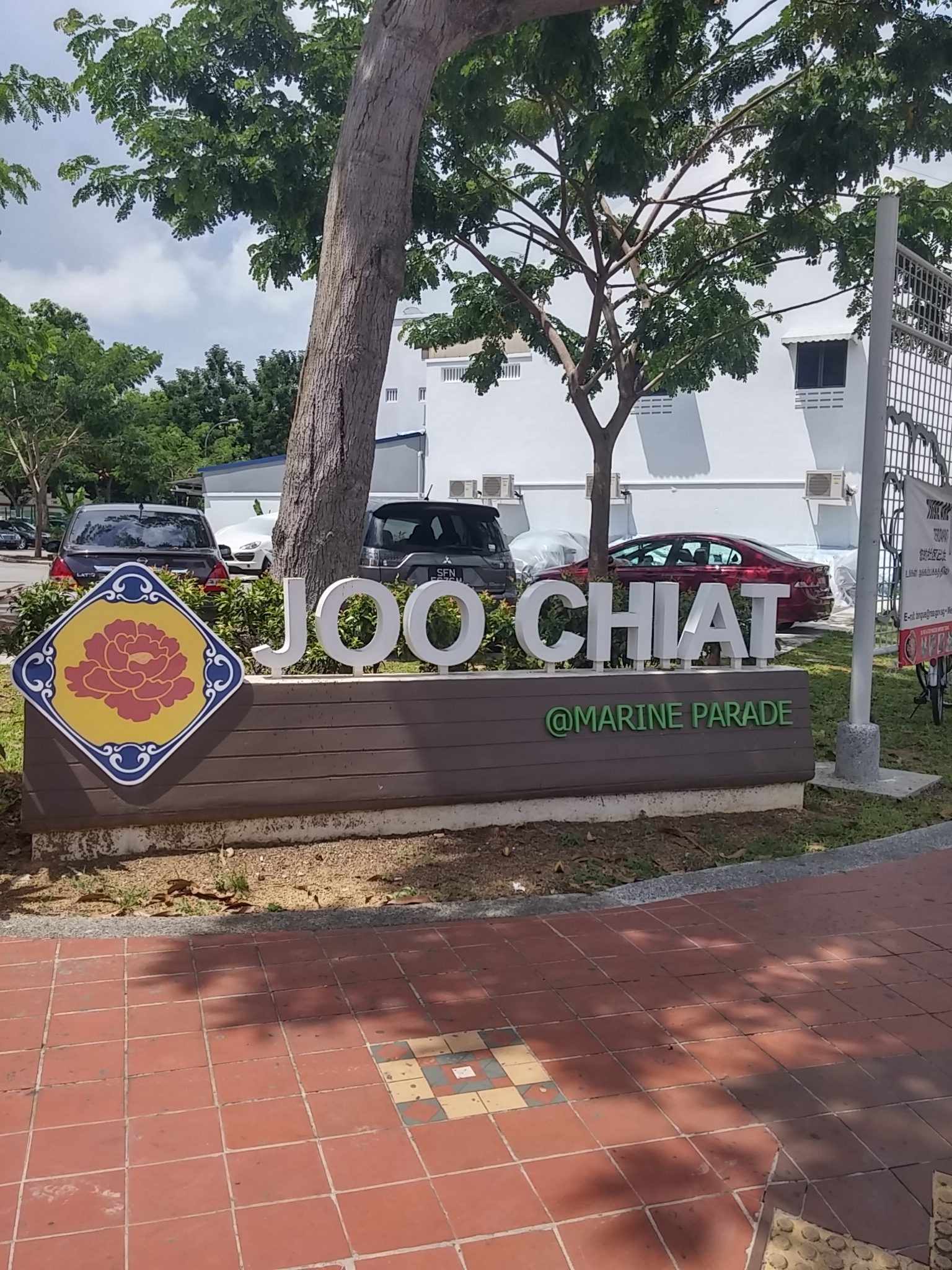 Joo Chiat offers a variety of F&B and property options