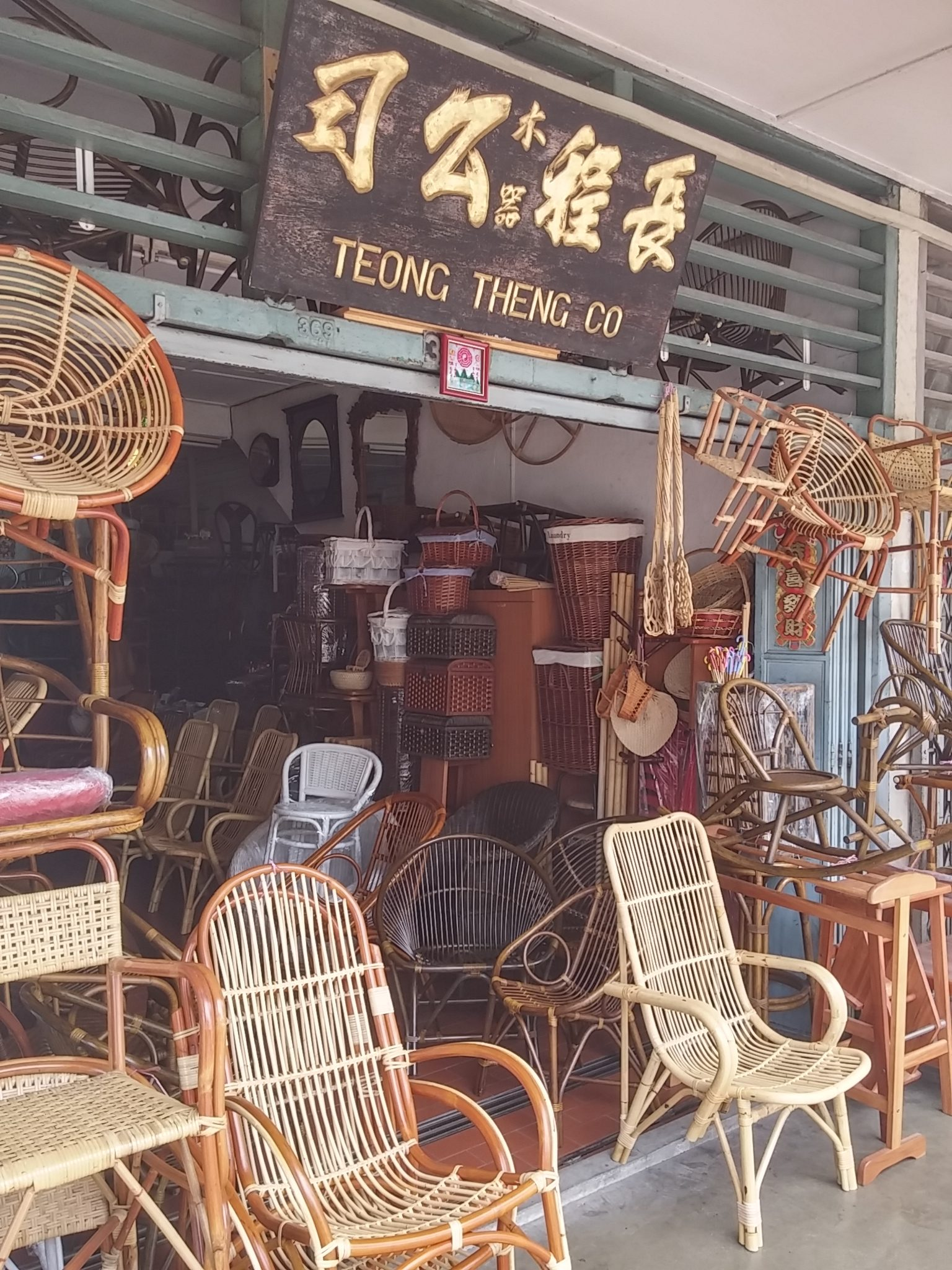 A store selling rattan chairs