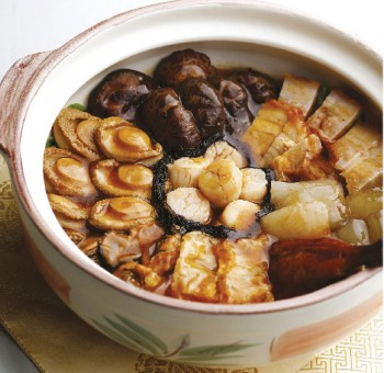 6 restaurants you should go for reunion dinner this chinese new year 1 element restaurant forumfinder Image collections