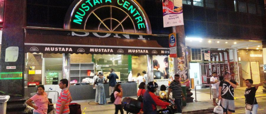 4 lessons investors can learn from the sale of Mustafa Centre
