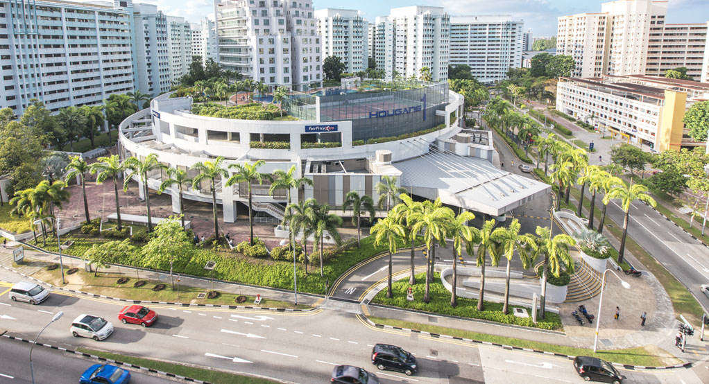 Hougang wasn't always the modern, bustling town that it is now