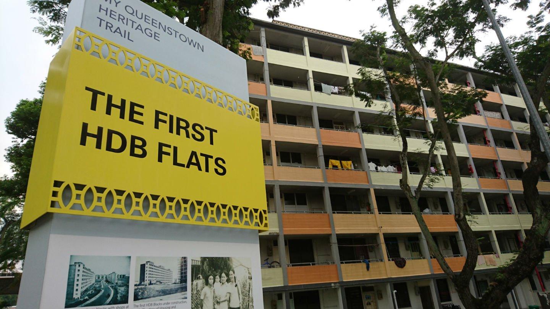 HDB flat design 1970s