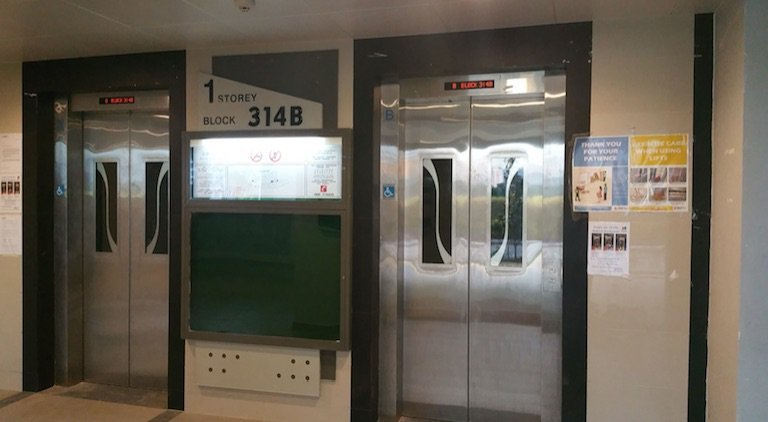 HDB Void deck lift