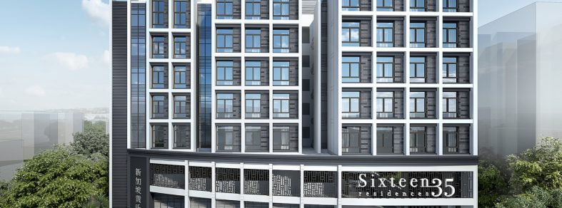 sixteen35 residences oxley