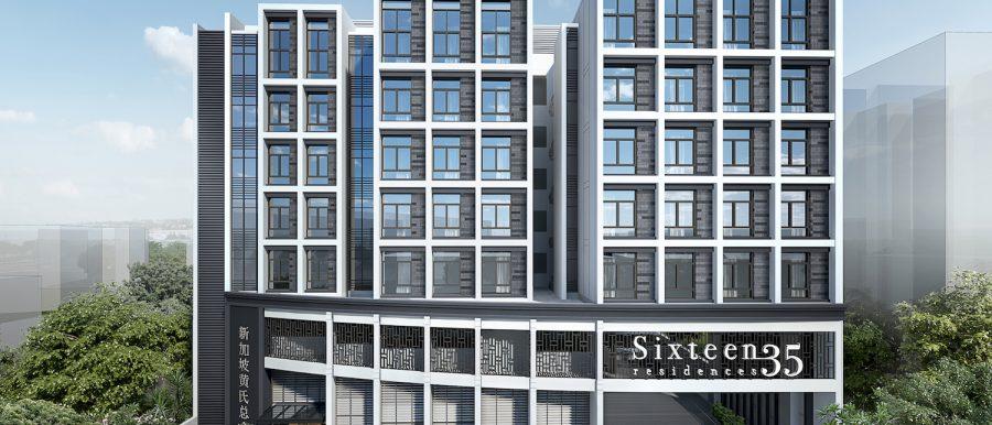 sixteen35 residences oxley