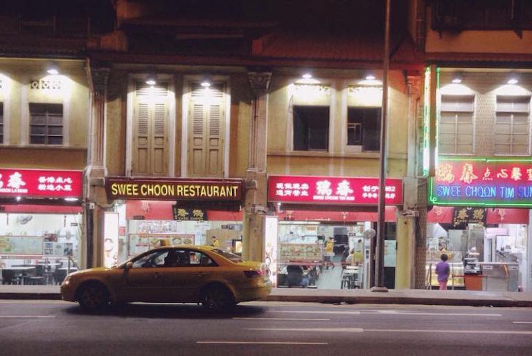 swee choon tin sum restaurant
