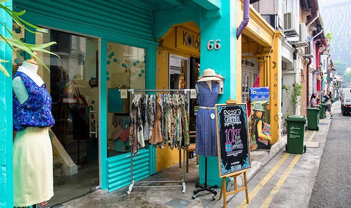 Commercial properties Singaporean own Haji Lane