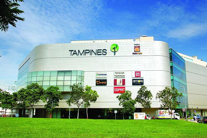 neighbourhood shopping mall tampines 1
