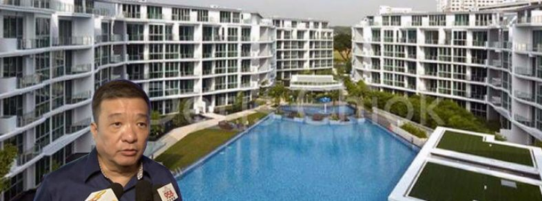 condos near MRT singapore below 1 million