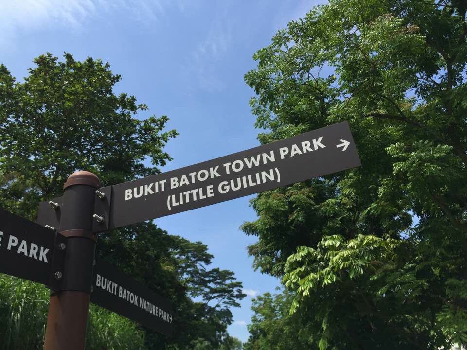 Park connector linking Little Guilin and Bukit Batok Nature Park