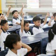 condos near primary schools