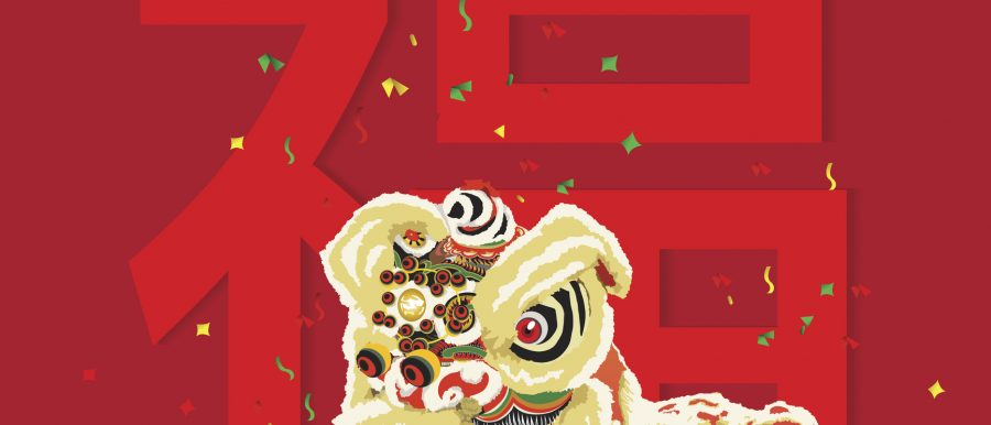 "Traditional lion dance in front of ""luck"" symbol"