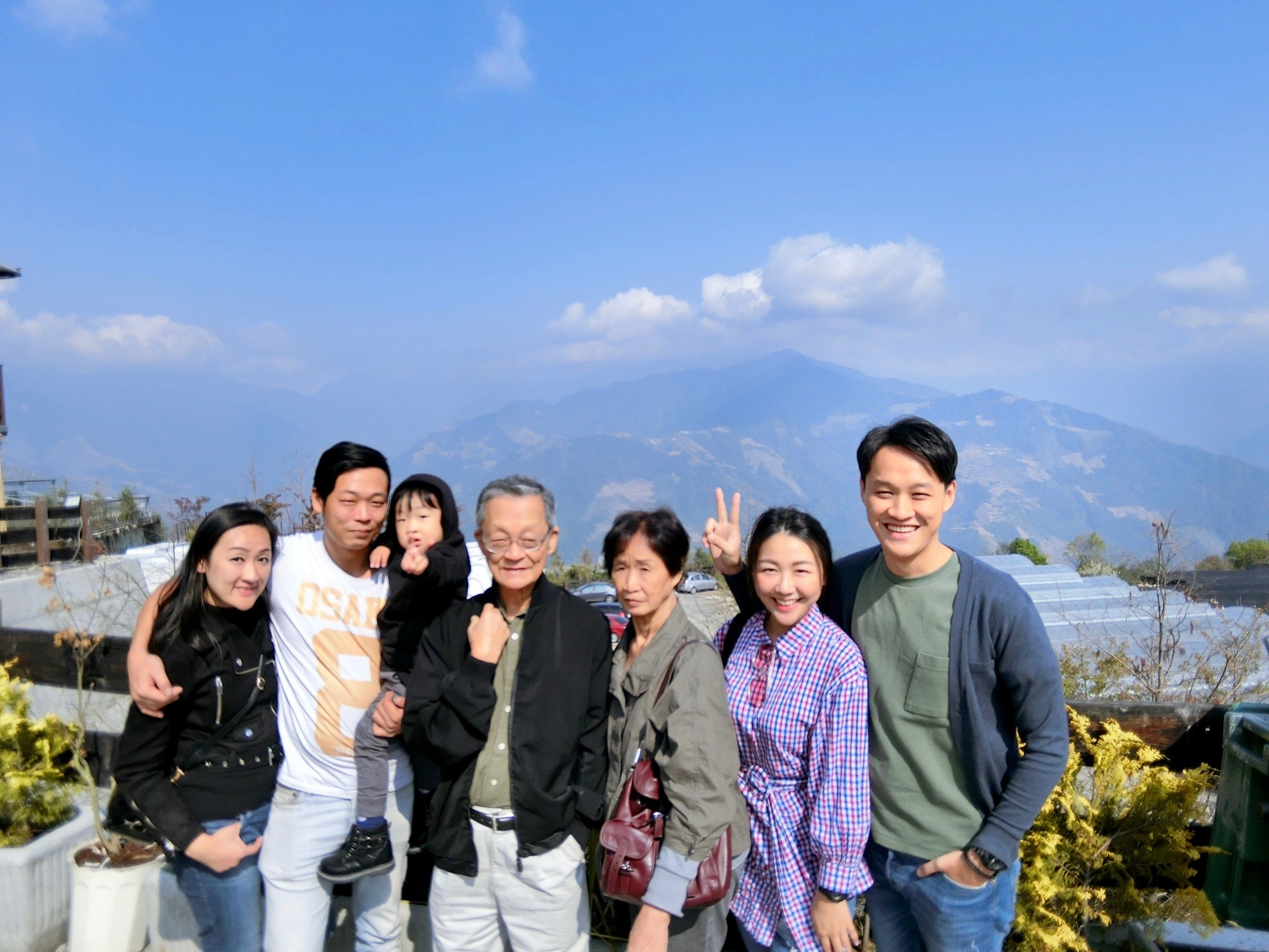 property agent kane seow with family