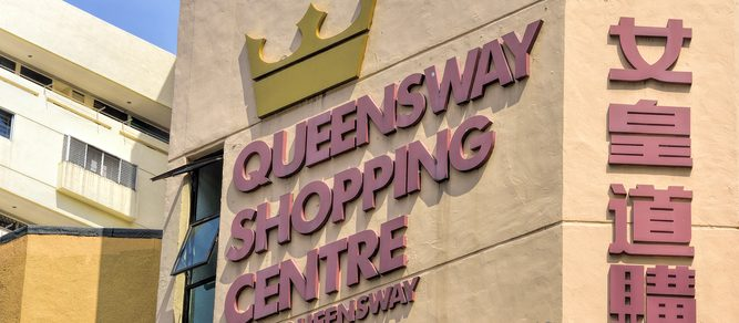 Facade of Queensway shopping centre