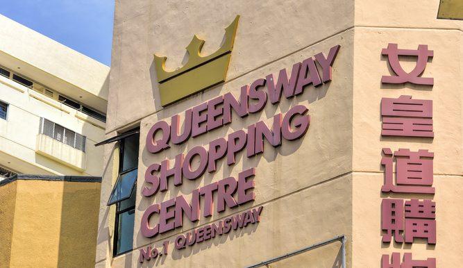 Facade of Queensway shopping centre