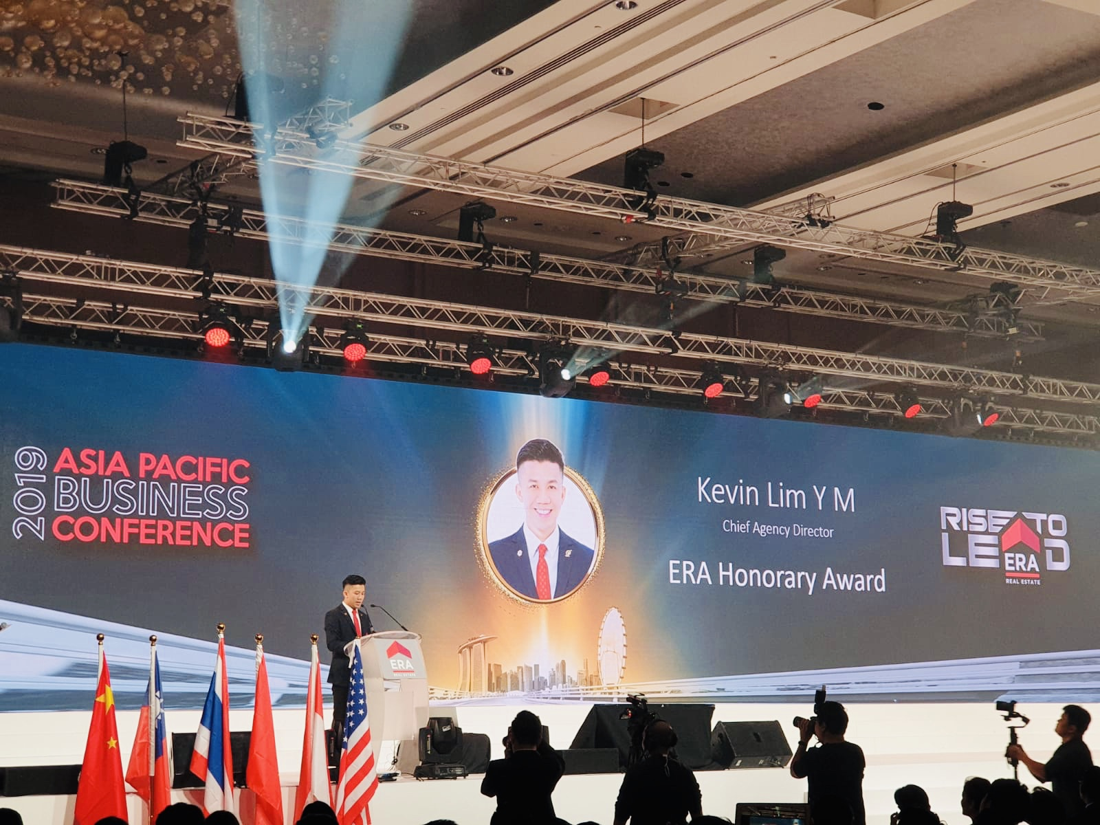 Kevin Lim awarded ERA Honorary Award at 2019 ERA Asia Pacific Business Conference