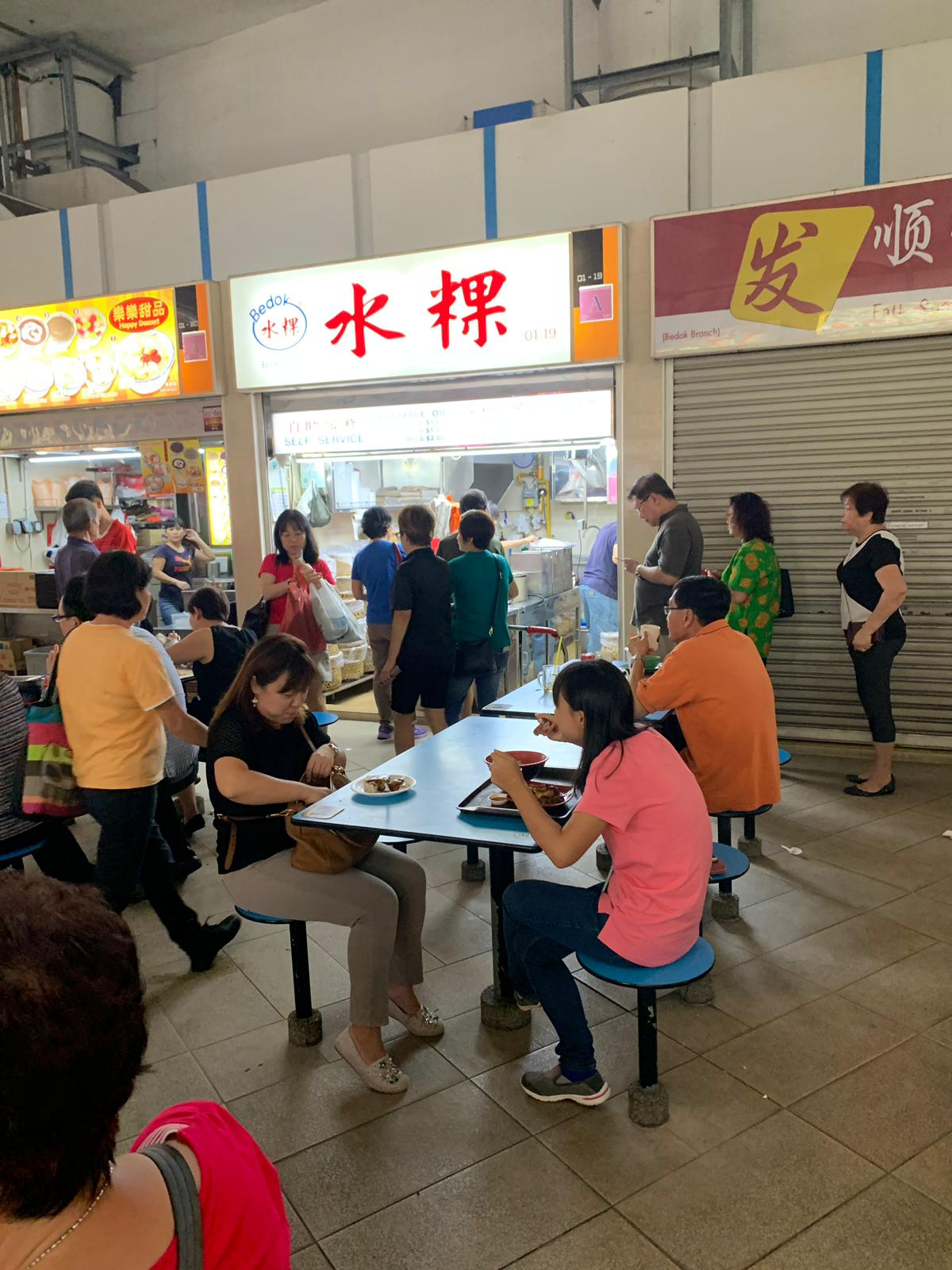 Chwee Keuh Stall at Bedok Interchange with a queue in front of it