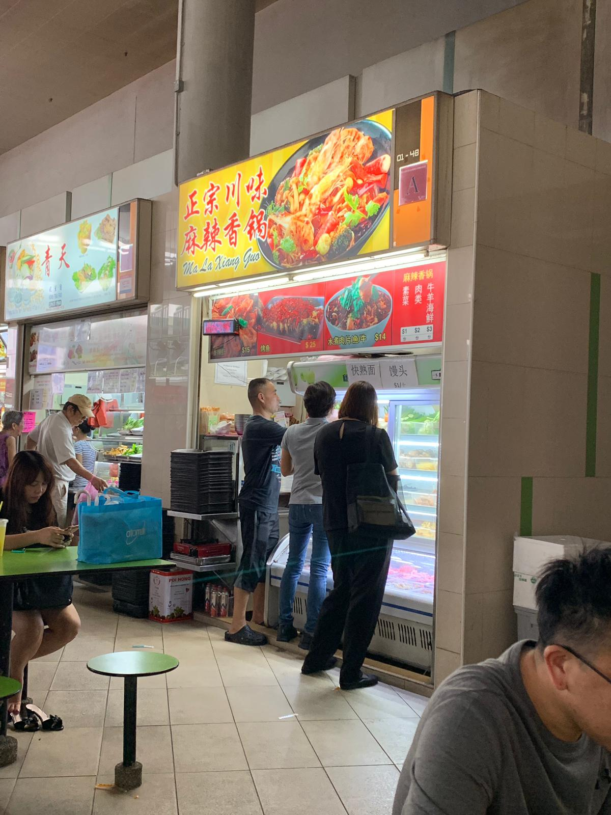 Mala stall at Bedok Interchange Hawker Centre