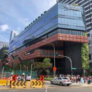 The exterior of Funan Mall.