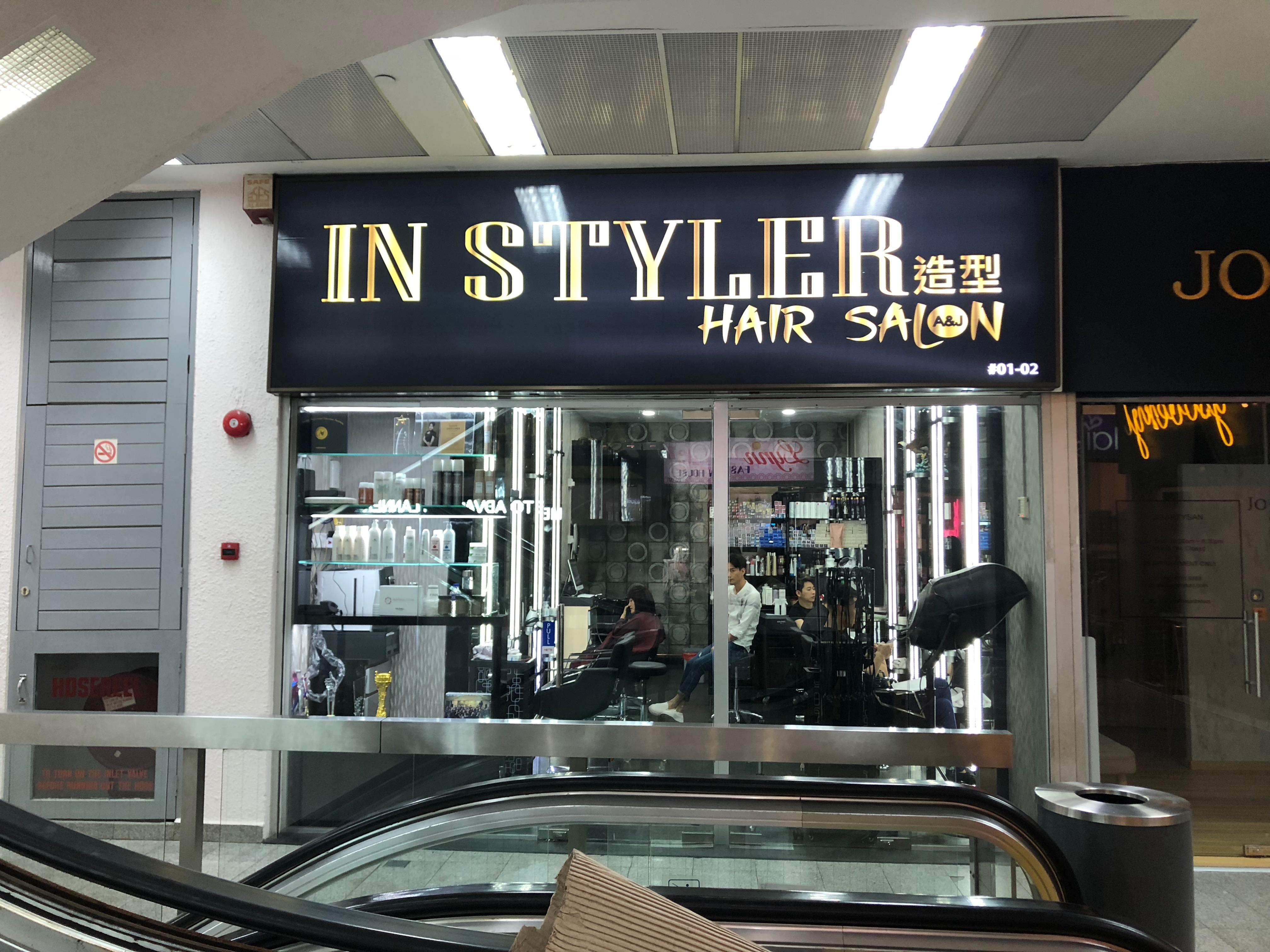 The exterior of a hair salon.