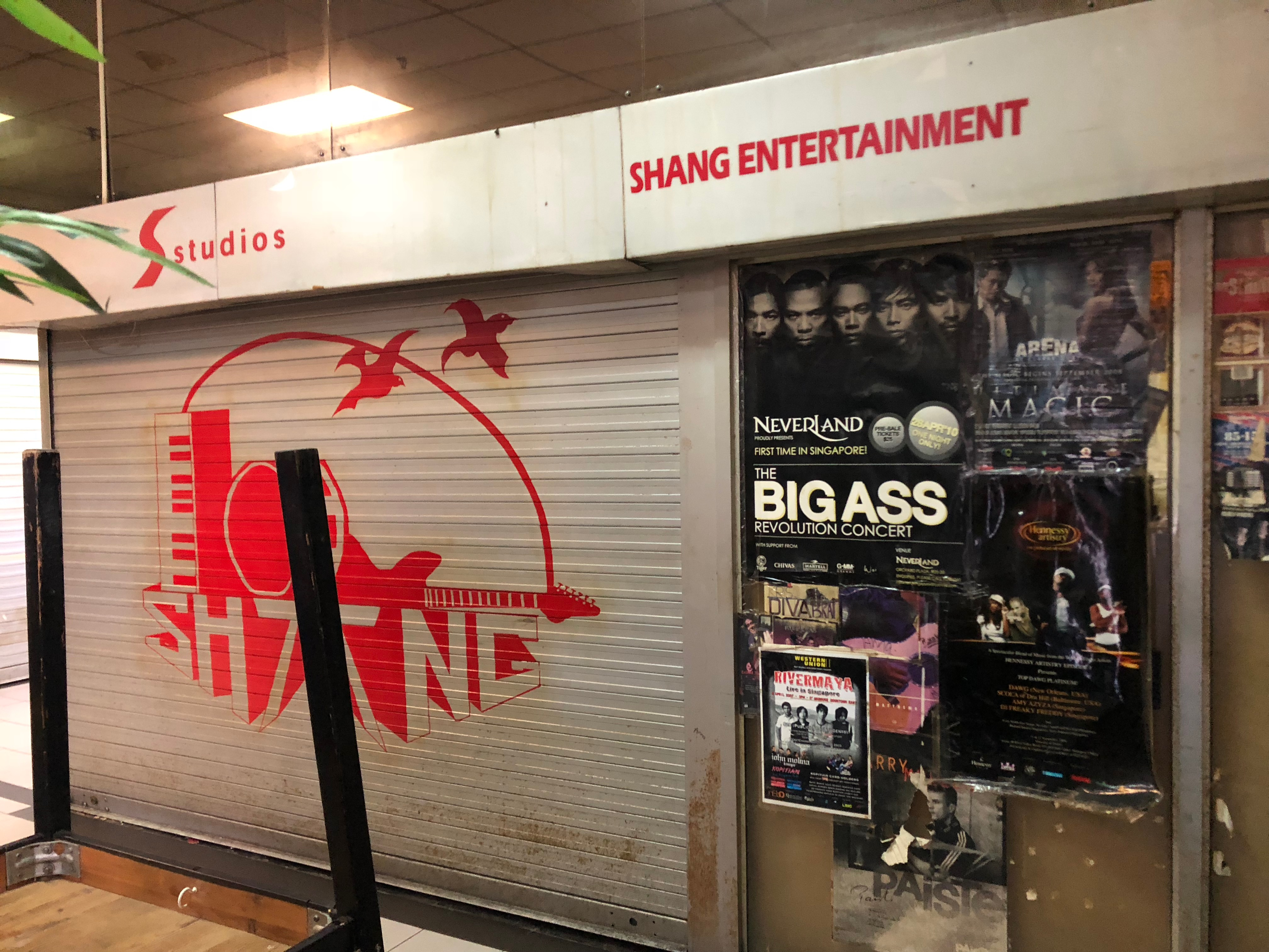 An empty music shop that has closed down.