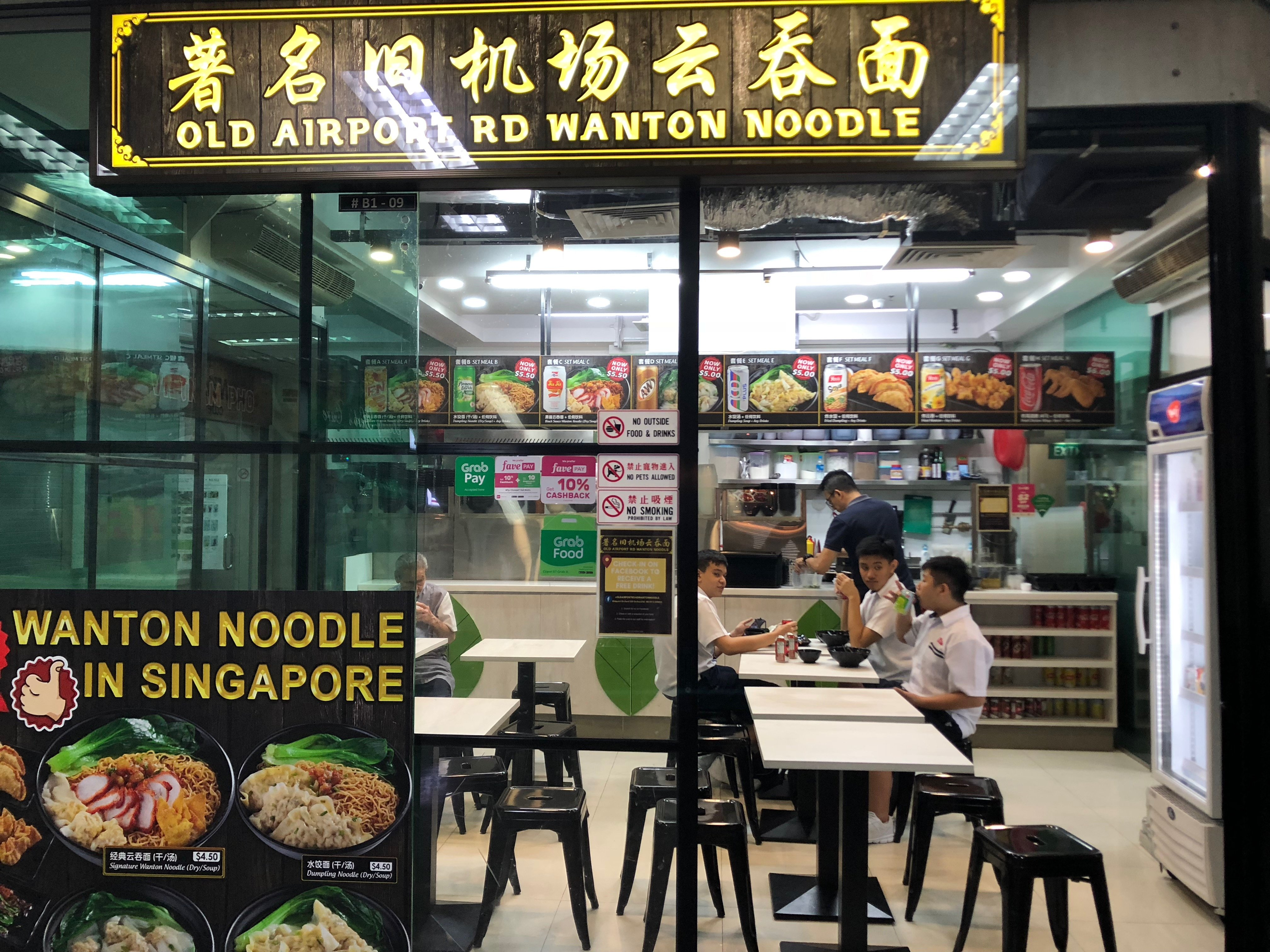 The shop front of Old Airport Road Wanton Noodle.
