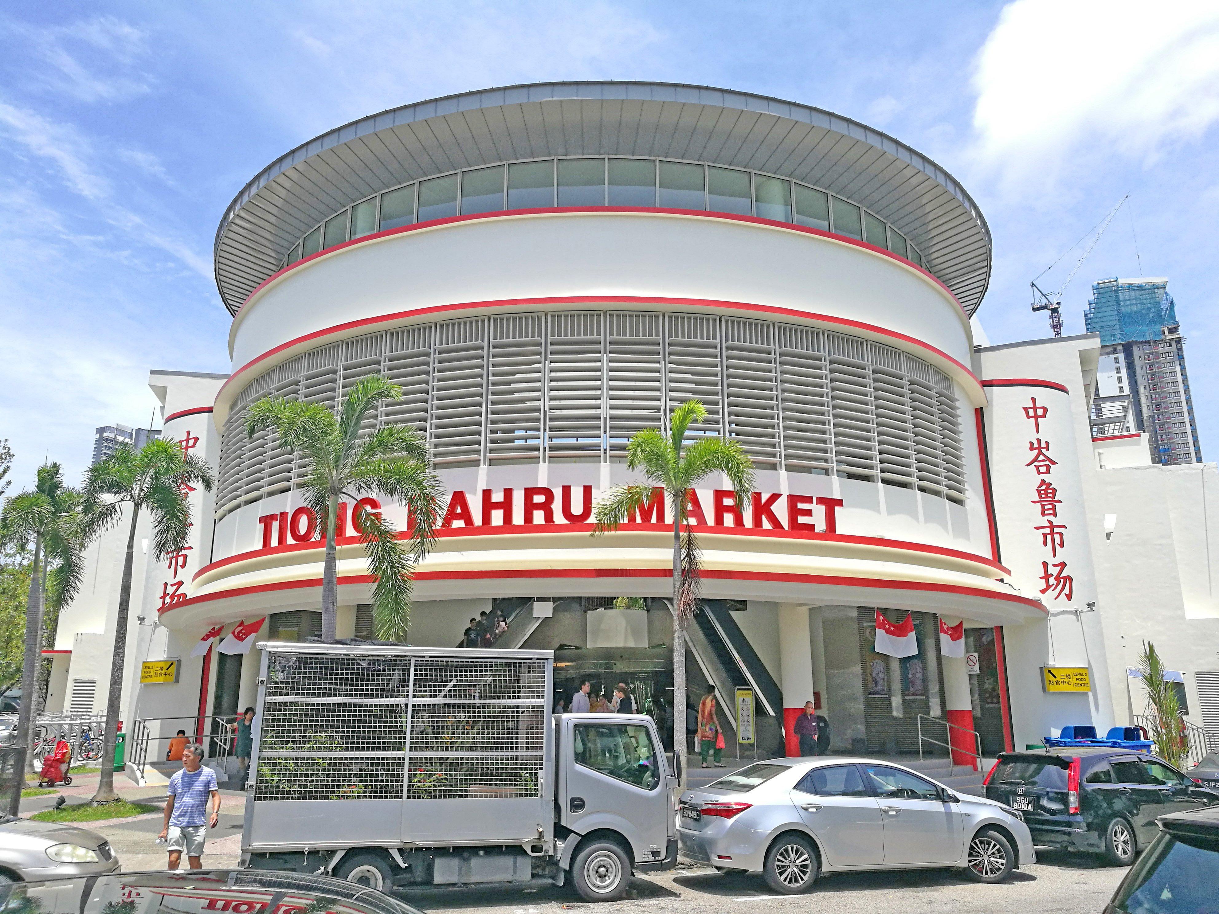 exterior of Tiong Bahru market