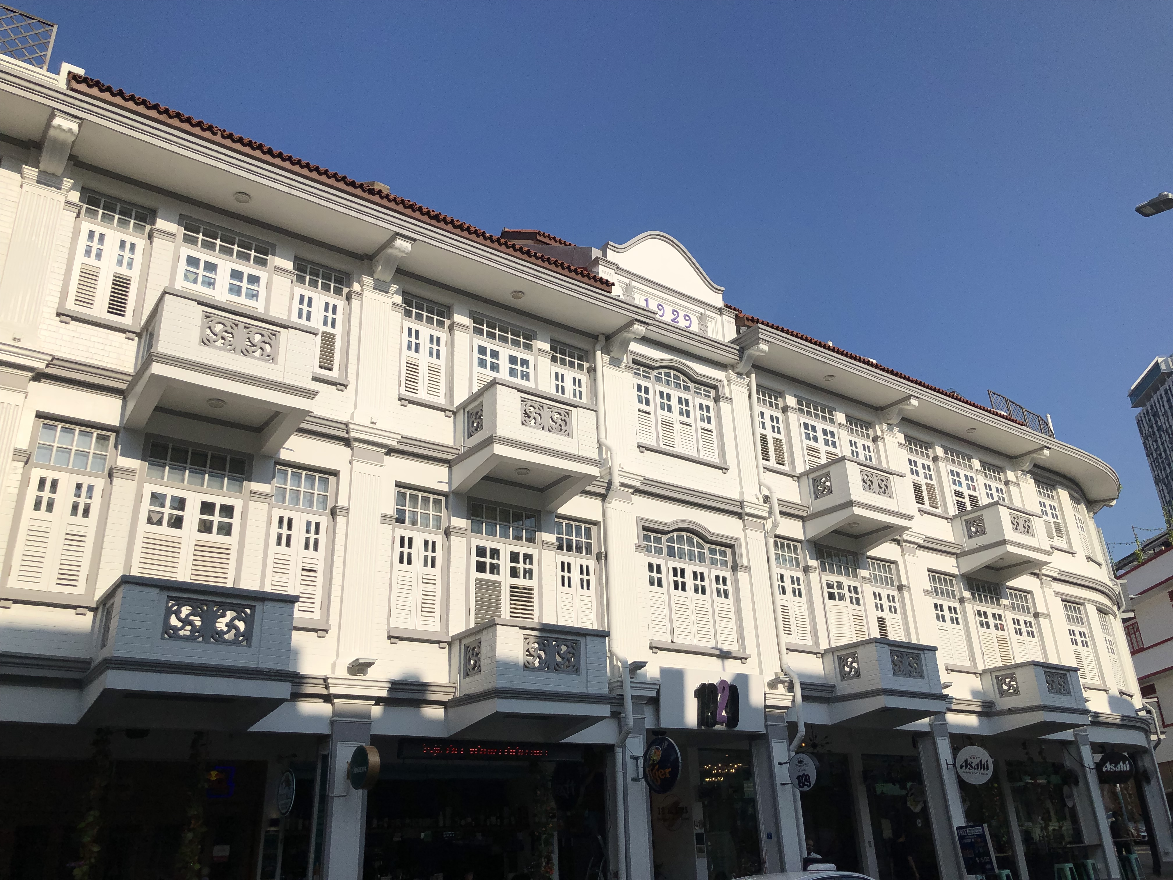 1929 Boutique Hotel