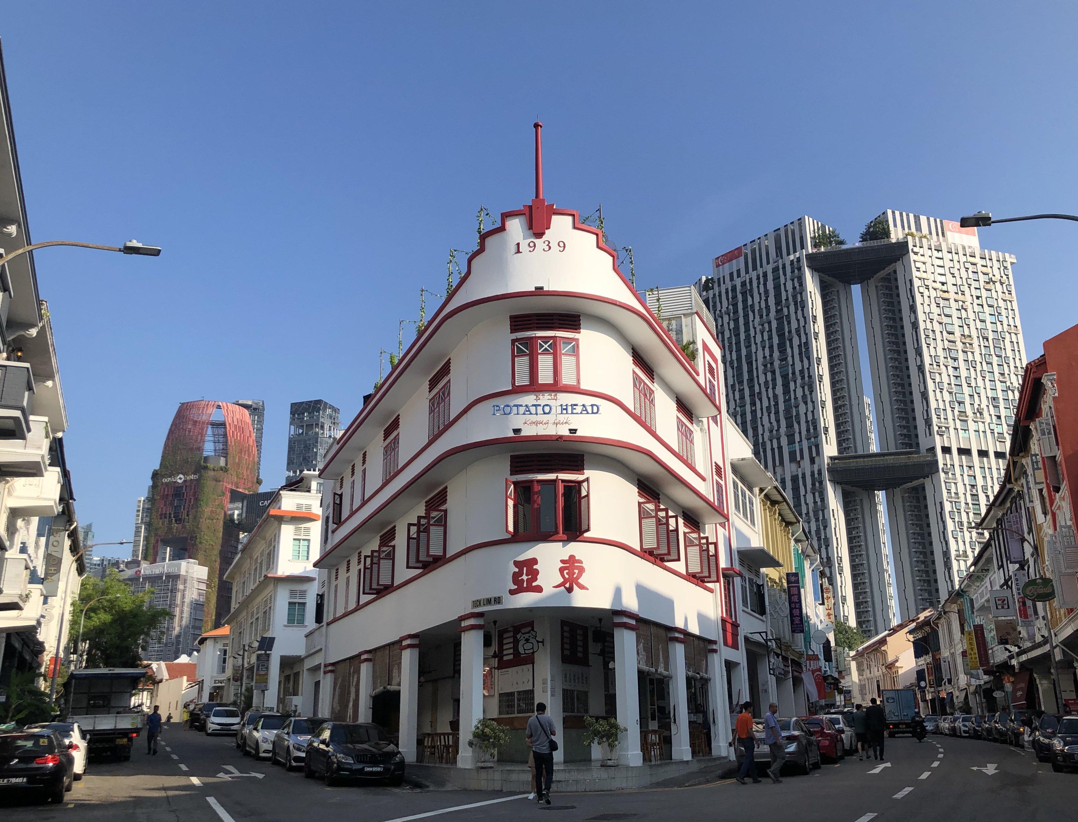 Tong Ah Building on Keong Saik