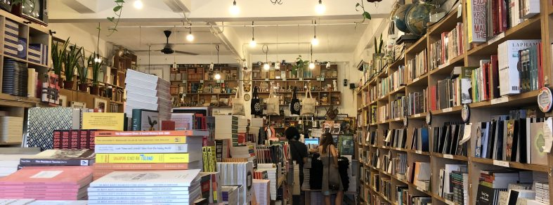 Interior of hipster local bookstore Books Actually
