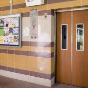 hdb lift pap town councils safety upgrade