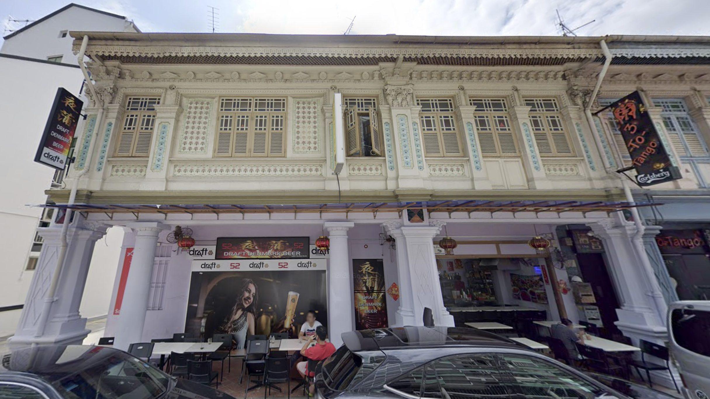 lavender conservation shophouse for sale