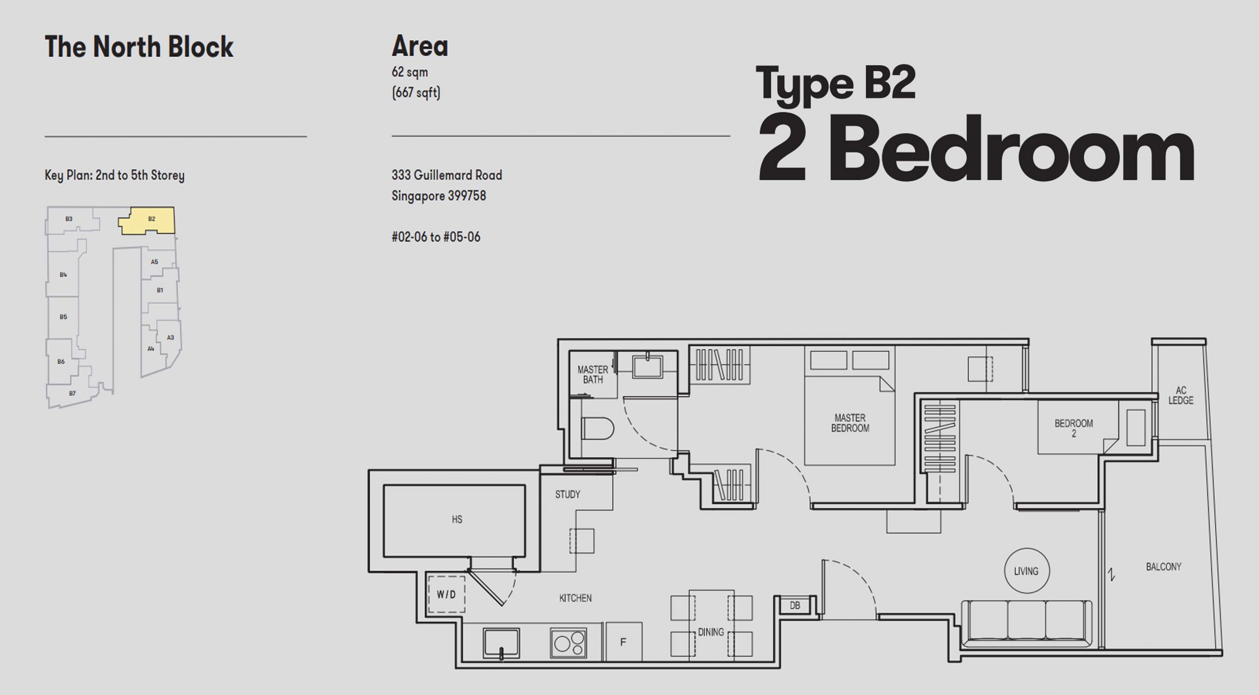 noma condo two bedroom floor plan