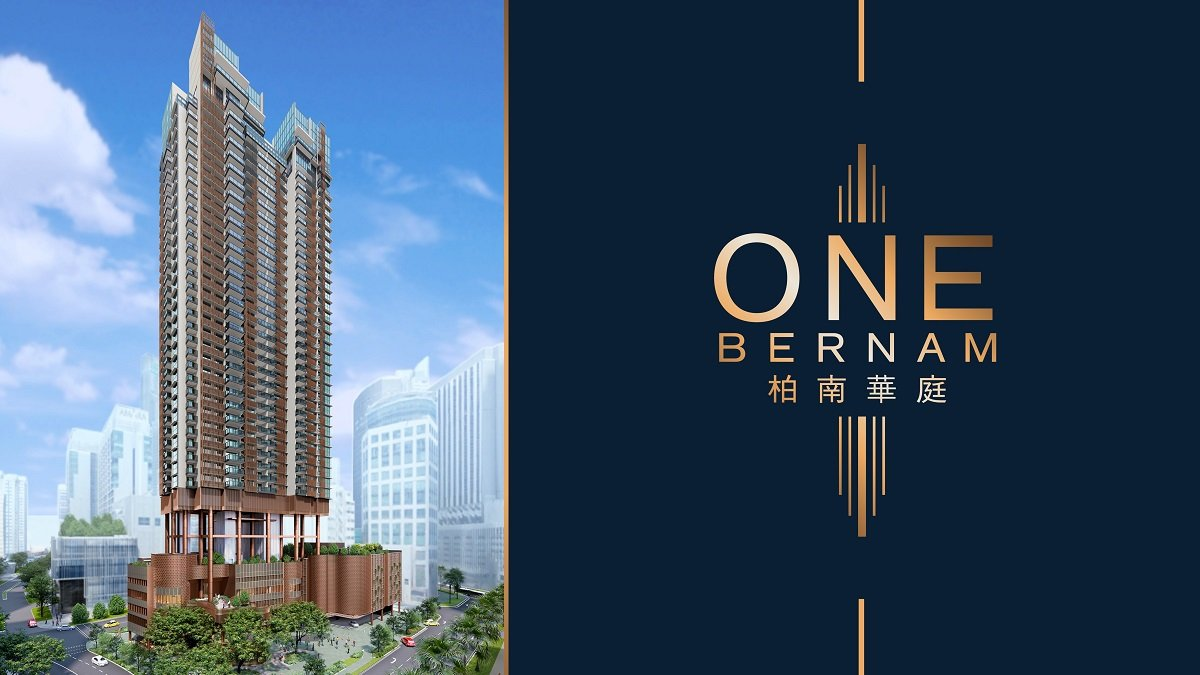 Urban living within the CBD's cultural district at One Bernam